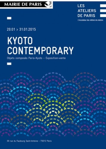 Carton d'invitation Kyoto Contemporary