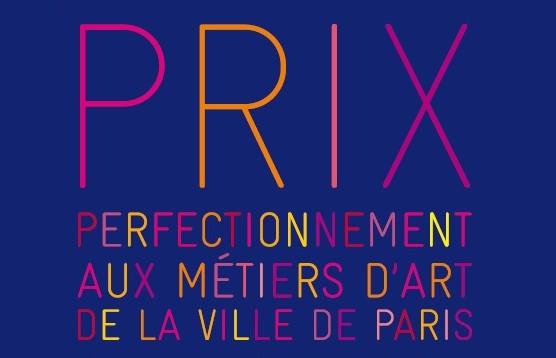 Prix Perf