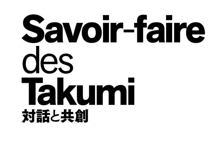 Savoir-faire des Takumi 2019