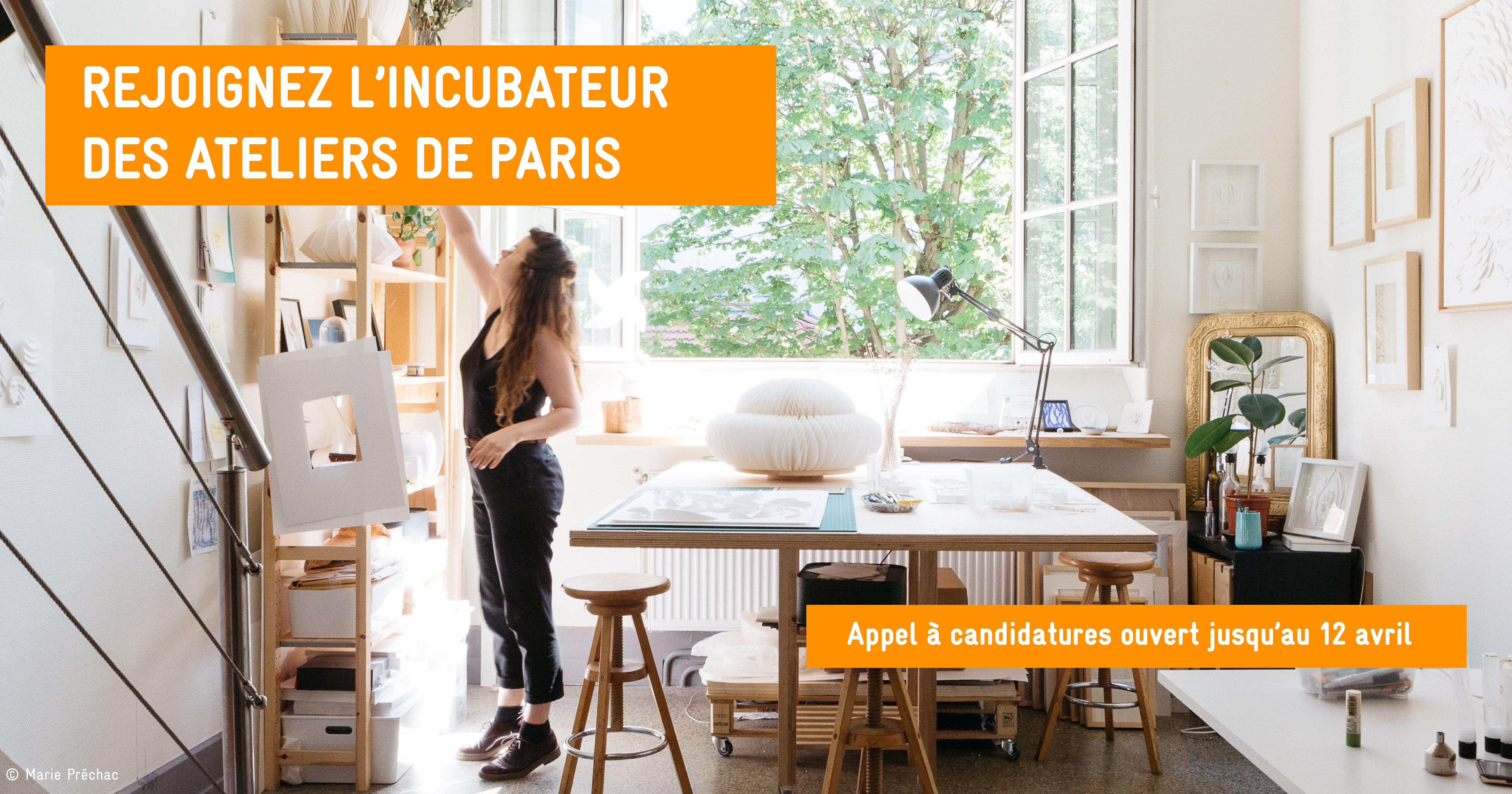 Appel à candidatures Incubateur des Ateliers de Paris